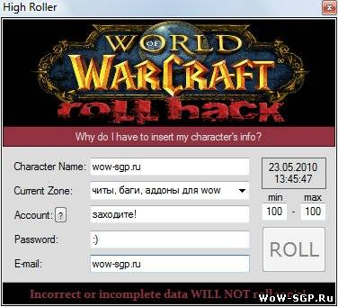 roll hack, wow roll, roll wow, wow roll hack, wow ролл